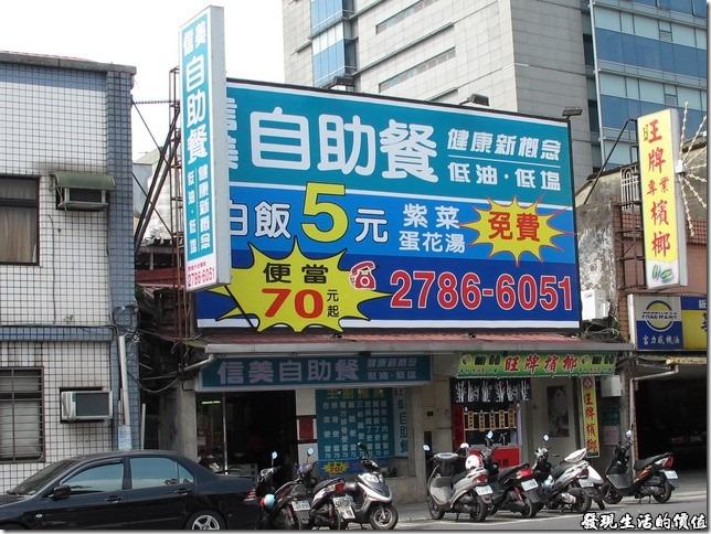 台北南港-魁拉麵。如果我告訴你這裡有一家拉麵店,你找得到嗎?分明是賣自助餐的地方,頂多還有個賣檳榔的。