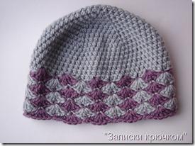 зимняя вязаная шапка крючком