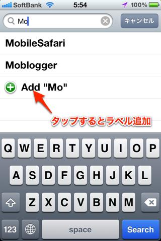 Moblogger1.1-AddLabel