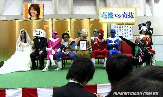 Japão Bizarro - Humortisado