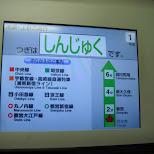 subway guide in shinjuku in Shinjuku, Tokyo, Japan
