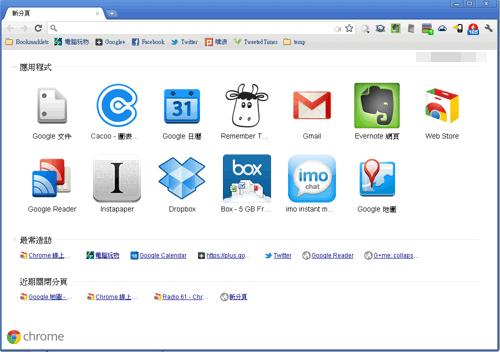 web app-01