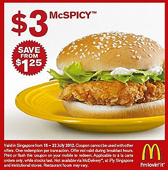 Mcdonalds $3 McSpicy burger Chicken Nugget Curry sauce cheese Double Cheese burger Offer breakfast $2 Sausage Mcmuffin Egg July promotion deals offers