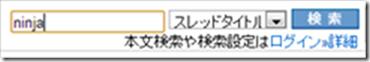 2013-04-15_22h45_30