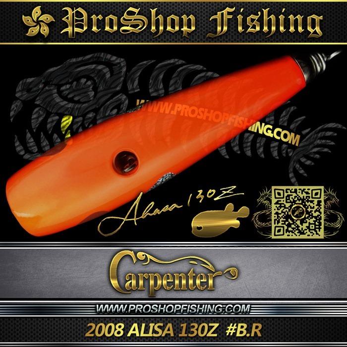 2008 Alisa 130Z  #B.R (4)