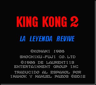 King Kong 2 - Spanish Ultimate_0000