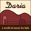 Daria_Ad