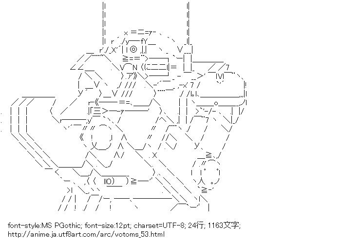 装甲騎兵ボトムズ,ラビドリードッグ