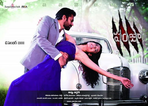 panjaa movie hd video songs free