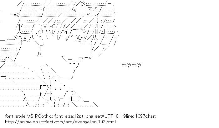 Evangelion,Kaji Ryoji