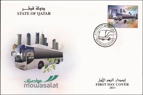 Qatar 2013 CNG Bus