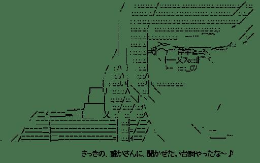 東條希「さっきの、誰かさんに、聞かせたい台詞やったな~♪」 (ラブライブ!)