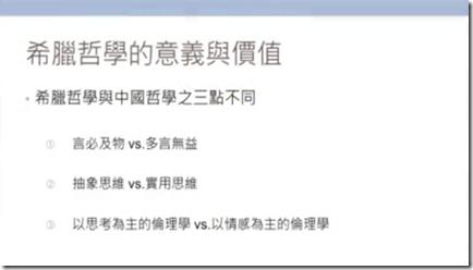 螢幕截圖 2014-04-01 13.53.01