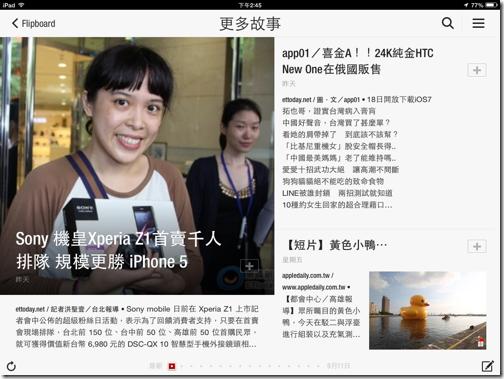iOS 7-12