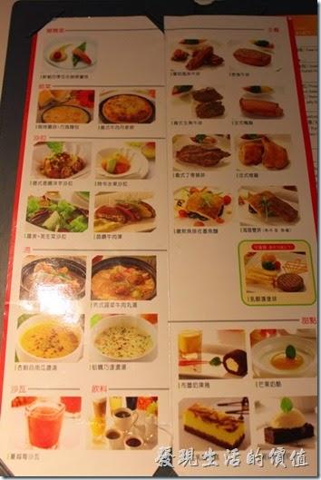 台南西堤民族店的開水及菜單。