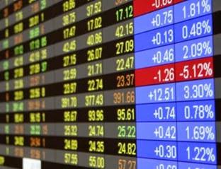 Melhor-forma-de-investir-na-bolsa – Dicas -Informações