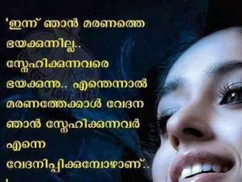 love failure feelings in malayalam malayalam scraps of love