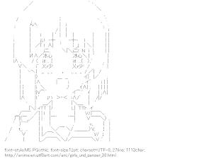 [AA]Nishizumi Miho (Girls und Panzer)
