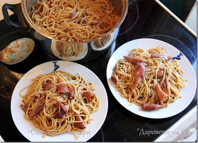 Спагети-с-калмари_4503