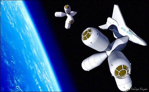 فنادق في الفضاء