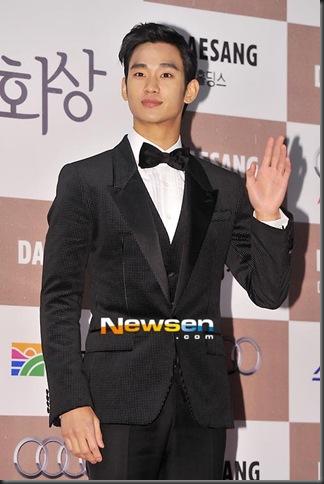 12bda_kimsoohyun4