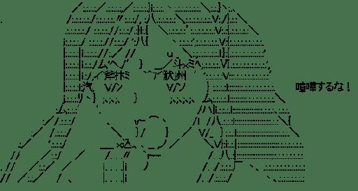 鶴来民子(花咲くいろは)