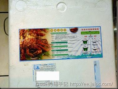 北海道巨無霸帝王蟹-烹調方式