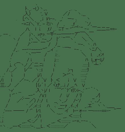 空条承太郎 (ジョジョの奇妙な冒険)