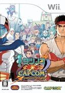 Tatsunoko VS Capcom