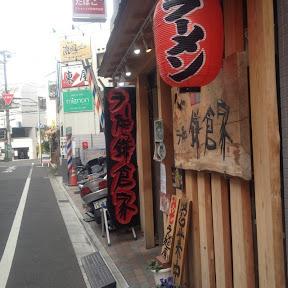 machida_ramen_20130105_06.JPG
