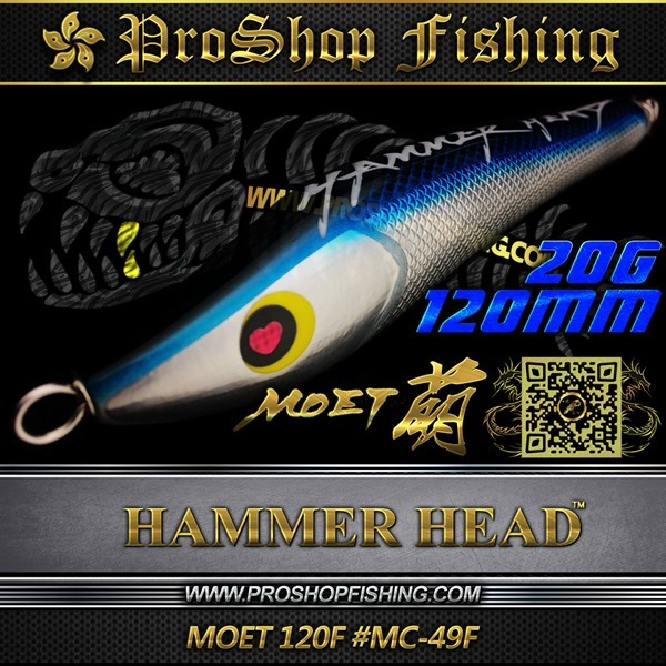 hammerhead MOET 120F #MC-49F.1