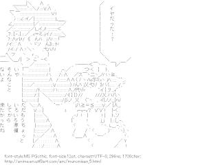 [AA]Mukojima Takuro & Muromi-san (Namiuchigiwa no Muromi-san)