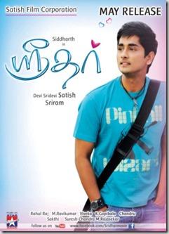 Sridhar Movie Posters Mycineworld Com