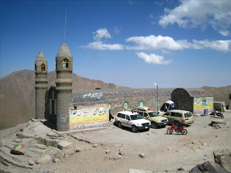 Sabalan travel: Hoseiniyeh hideway