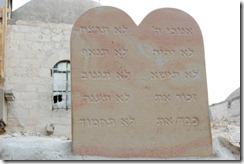 Oporrak 2011 - Israel ,-  Jerusalem, 23 de Septiembre  95