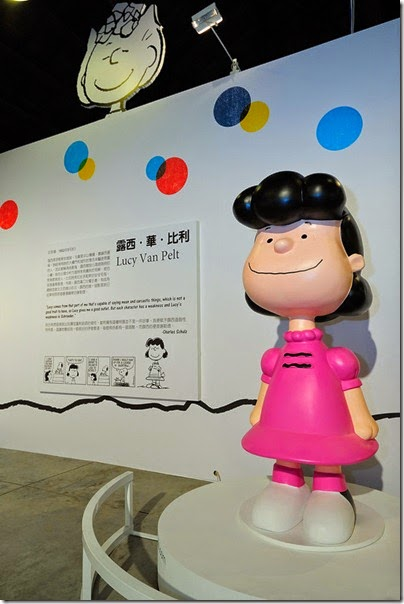 Peanuts X Taiwan - 65th Anniversary Exhibition 花生漫畫 65th周年展。史努比。臺灣 08