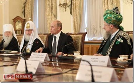 Путин на встрече с представителями религиозных конфессий