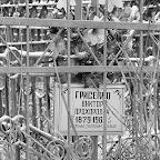 Могила протоирея В.П. Грисенко на Николаевском некрополе