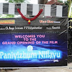 Panivizhum Nillavu Movie Pooja Gallery 2012