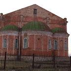 Видимо, какой-то Дом Культуры в Юрюзани.