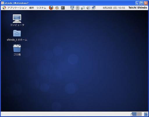 WS000009-2011-08-27-09-04.JPG
