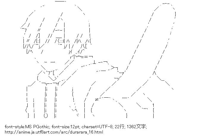 デュラララ!!,紀田正臣,指差し