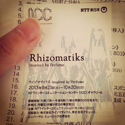 2013_10_15_12_31.jpg