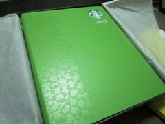 starbucks 2012 green planner, bitsandtreats