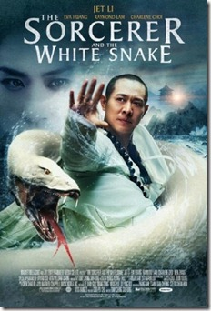 art_the_sorceror_and_the_white_snake