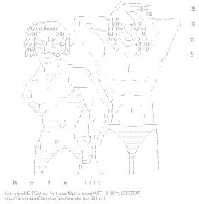 [AA]人吉善吉 & 阿久根高貴 水着 (めだかボックス)