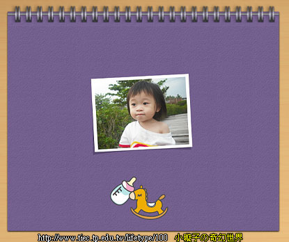 2011baby09.jpg