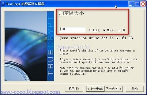 truecrypt_006.jpg