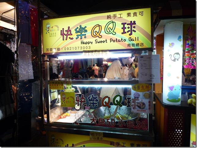 6快樂QQ球