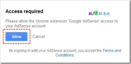 Adsense_chrome06